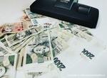 Špatné informace z banky málem připravily klienta o tisíce