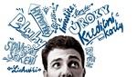 6. díl - Jak výhodně spořit: spořicí účty, termínované vklady