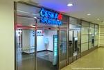 Česká spořitelna mění od 19. prosince úrokové sazby u všech hypoték