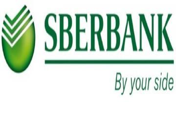 Sberbank - III. čtvrtletí 2017: Malá banka s nízkými poplatky